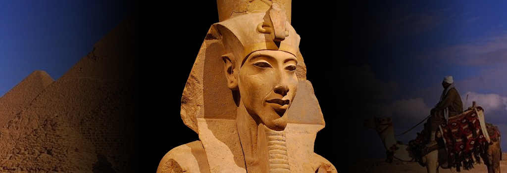 Эхнатон фараон Египта