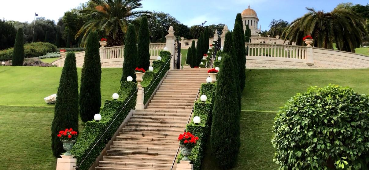 Бахайские сады, Хайфа, Израиль